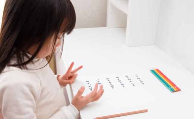 Giúp phát triển tư duy cho bé từ 4 – 5 tuổi